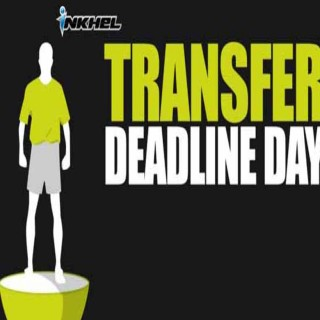Transfer deadline