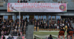 ​Mizoram State Games 2019 Chief Minister-in a hawng
